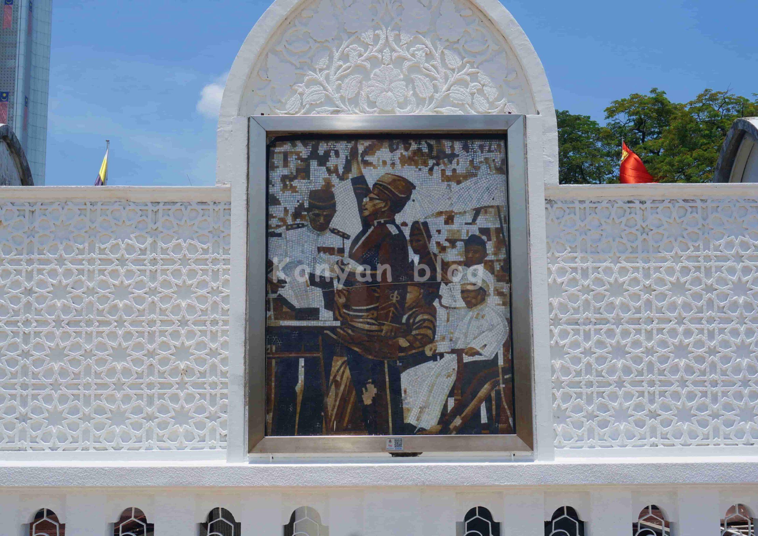 Rahman merdeka square