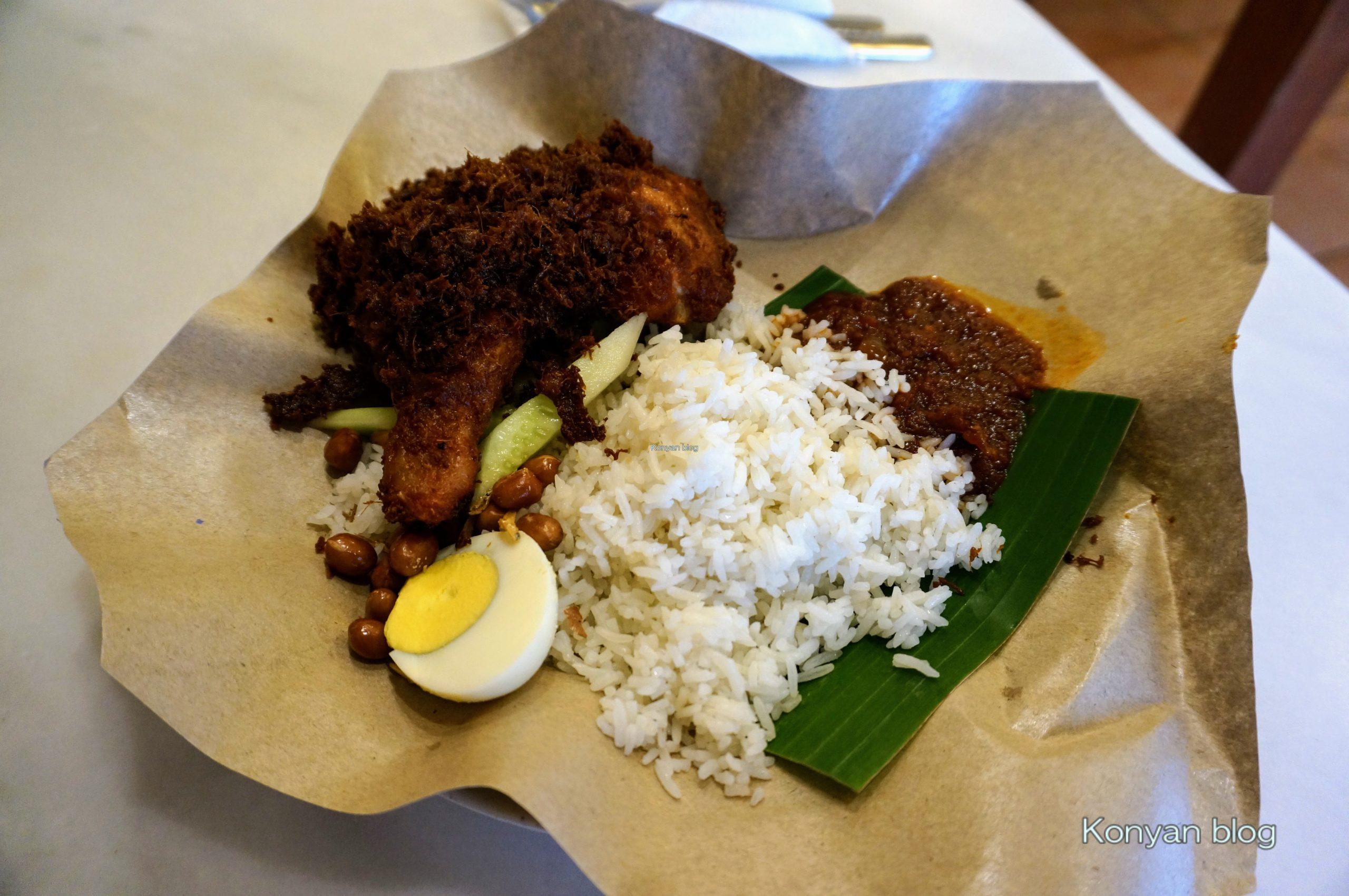 nasi lemak at village park