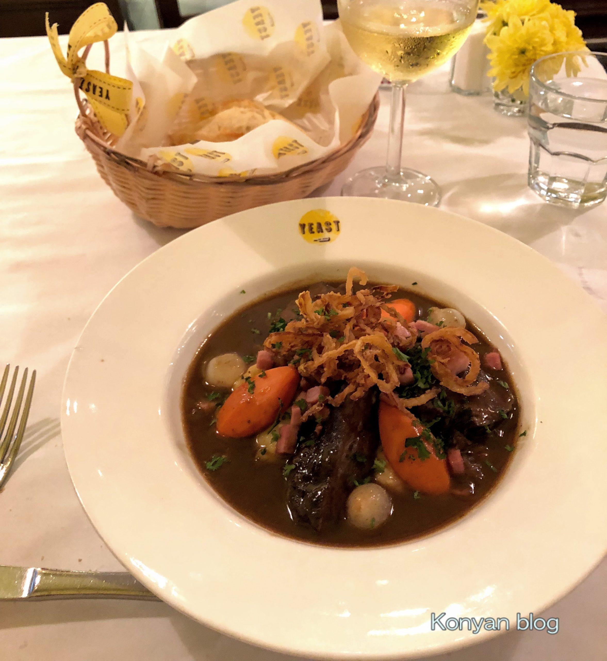 Yeast beef stew