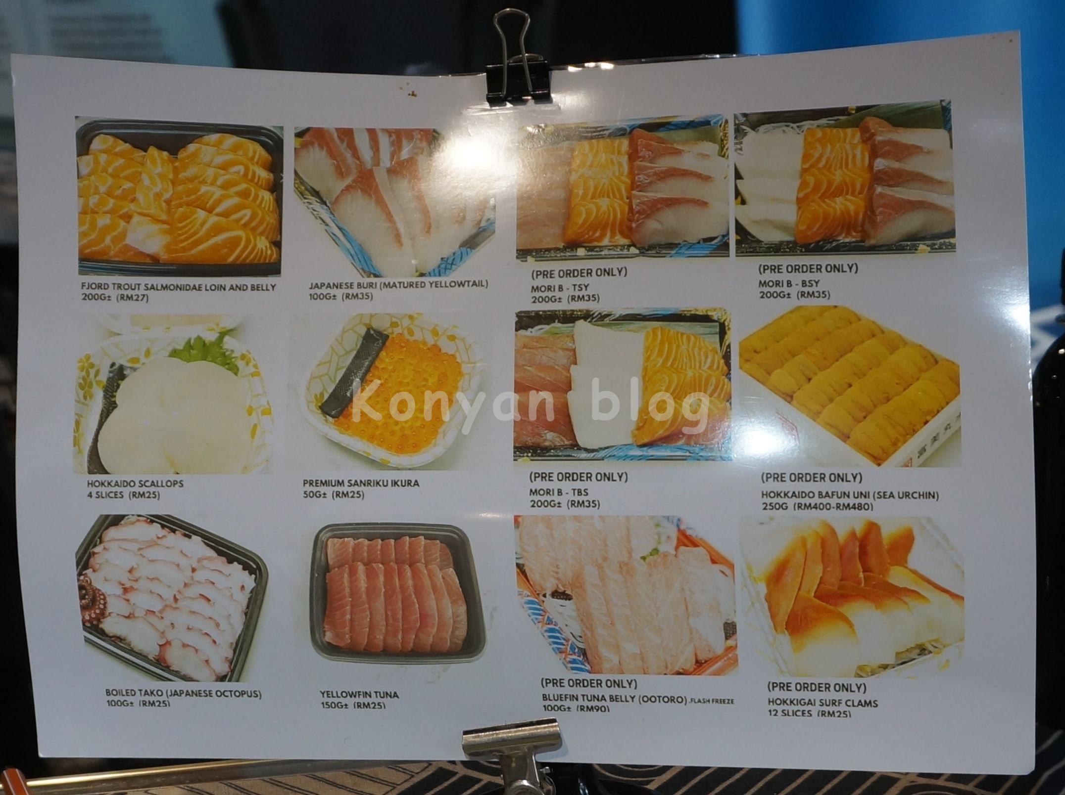Top Catch Fisheries 一頂魚屋 刺身 Taman Megah menu