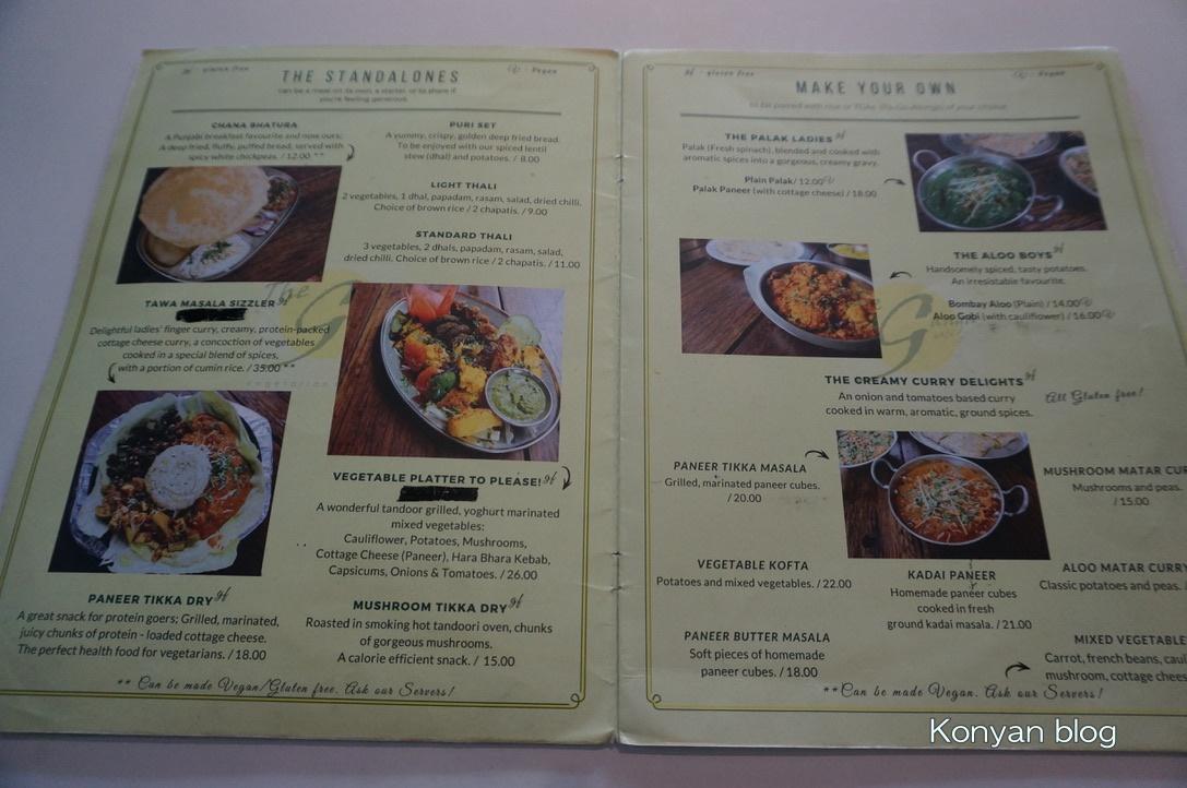 ganga cafe menu