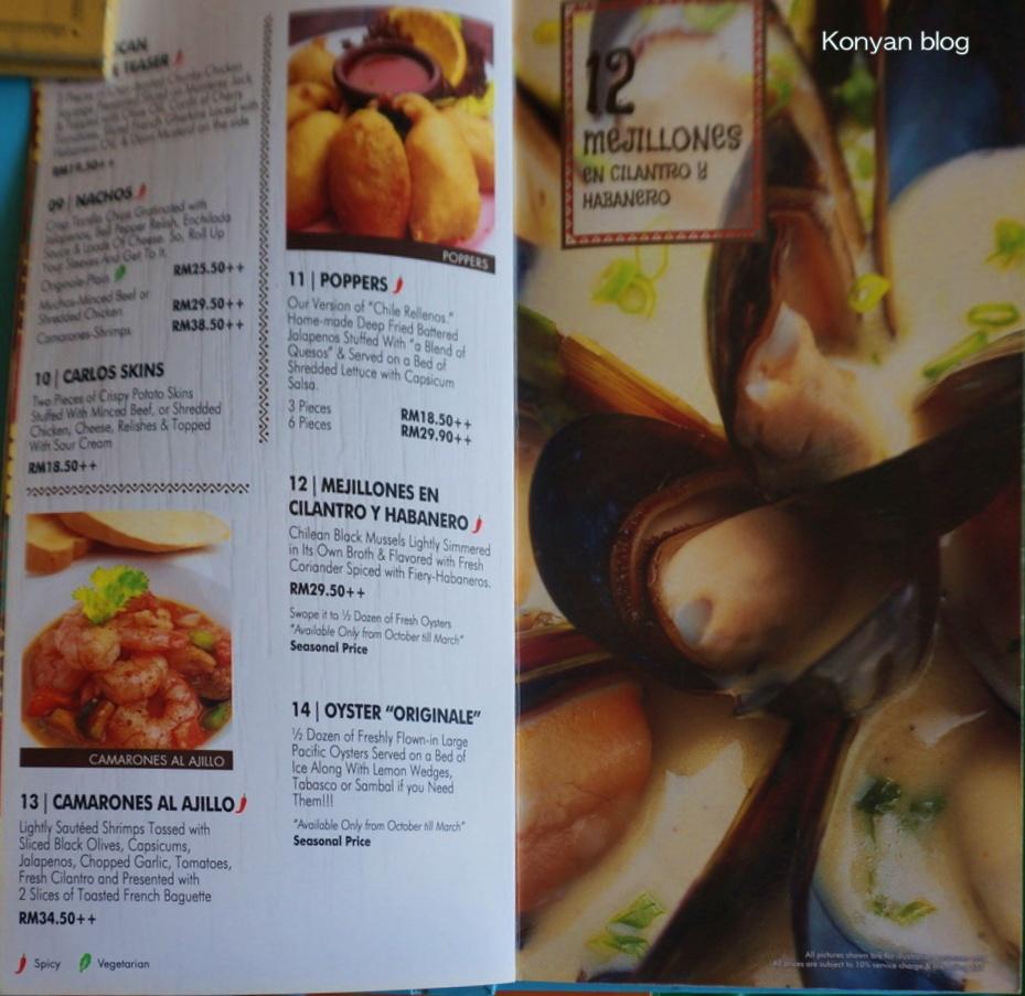 las carretas menu 6