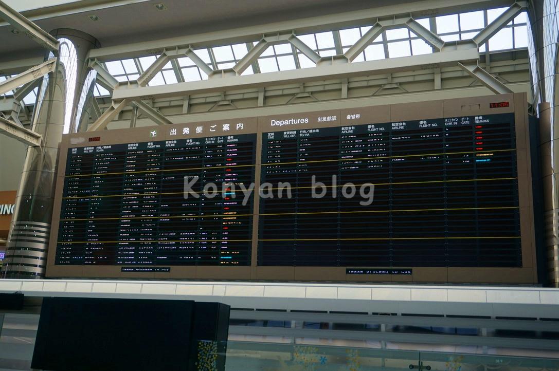 成田空港 出発便案内