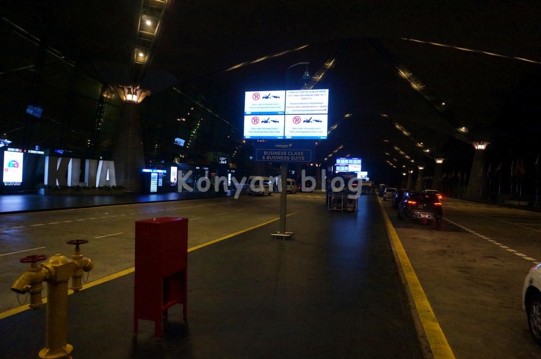 KLIA departure hall entrance 出国階