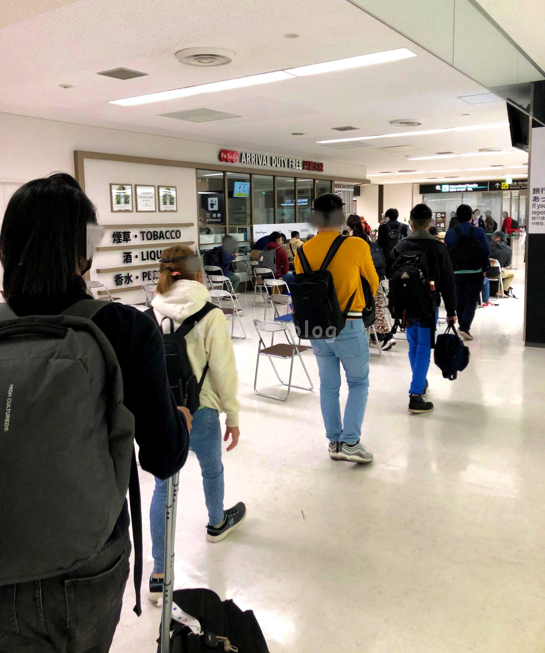 成田空港 検疫 待機