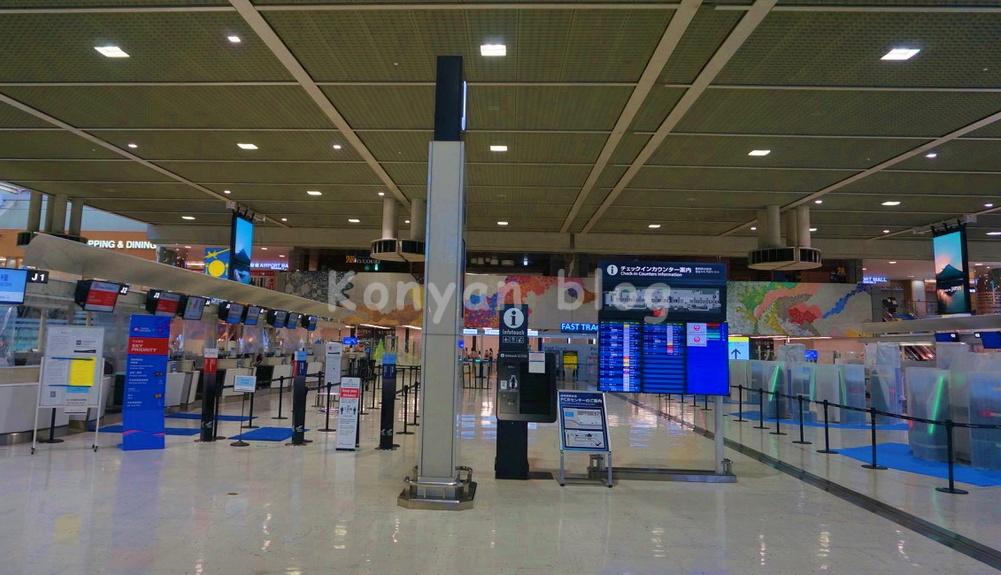 成田空港 3階
