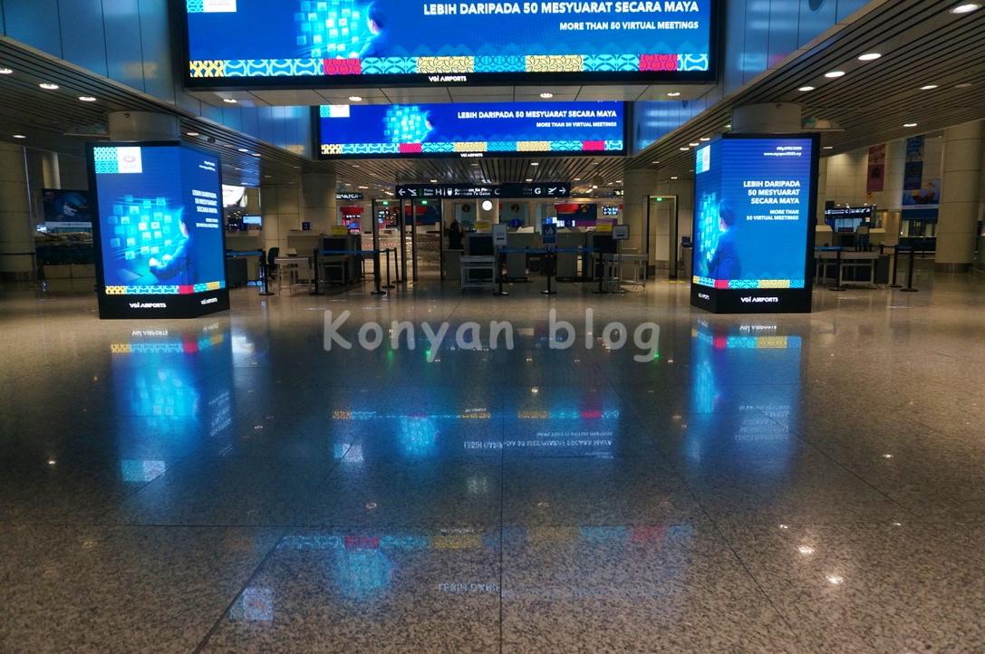 klia baggage inspection 手荷物検査