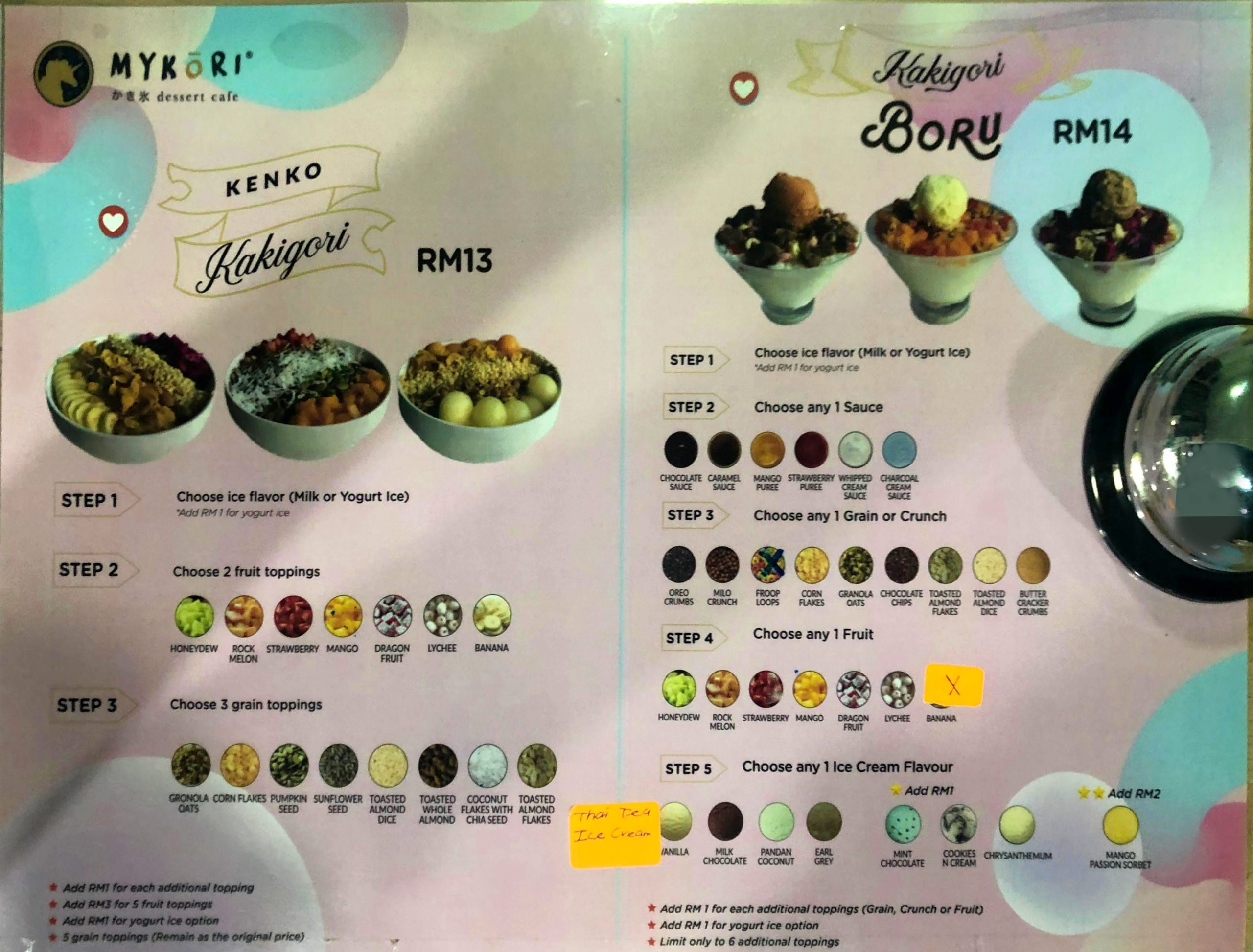 mykori menu