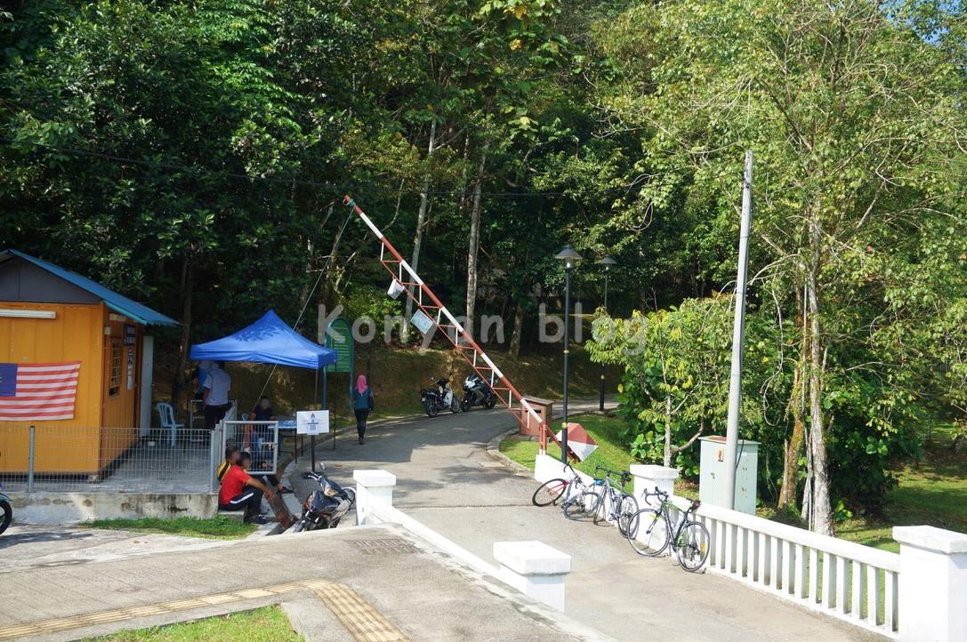 Taman Rimba Bukit Kerinchi 入口