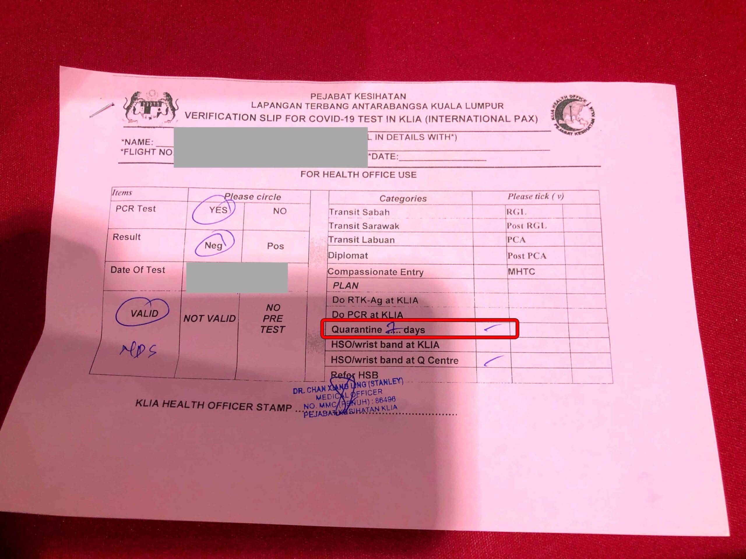 KLIA PCR検査陰性証明書