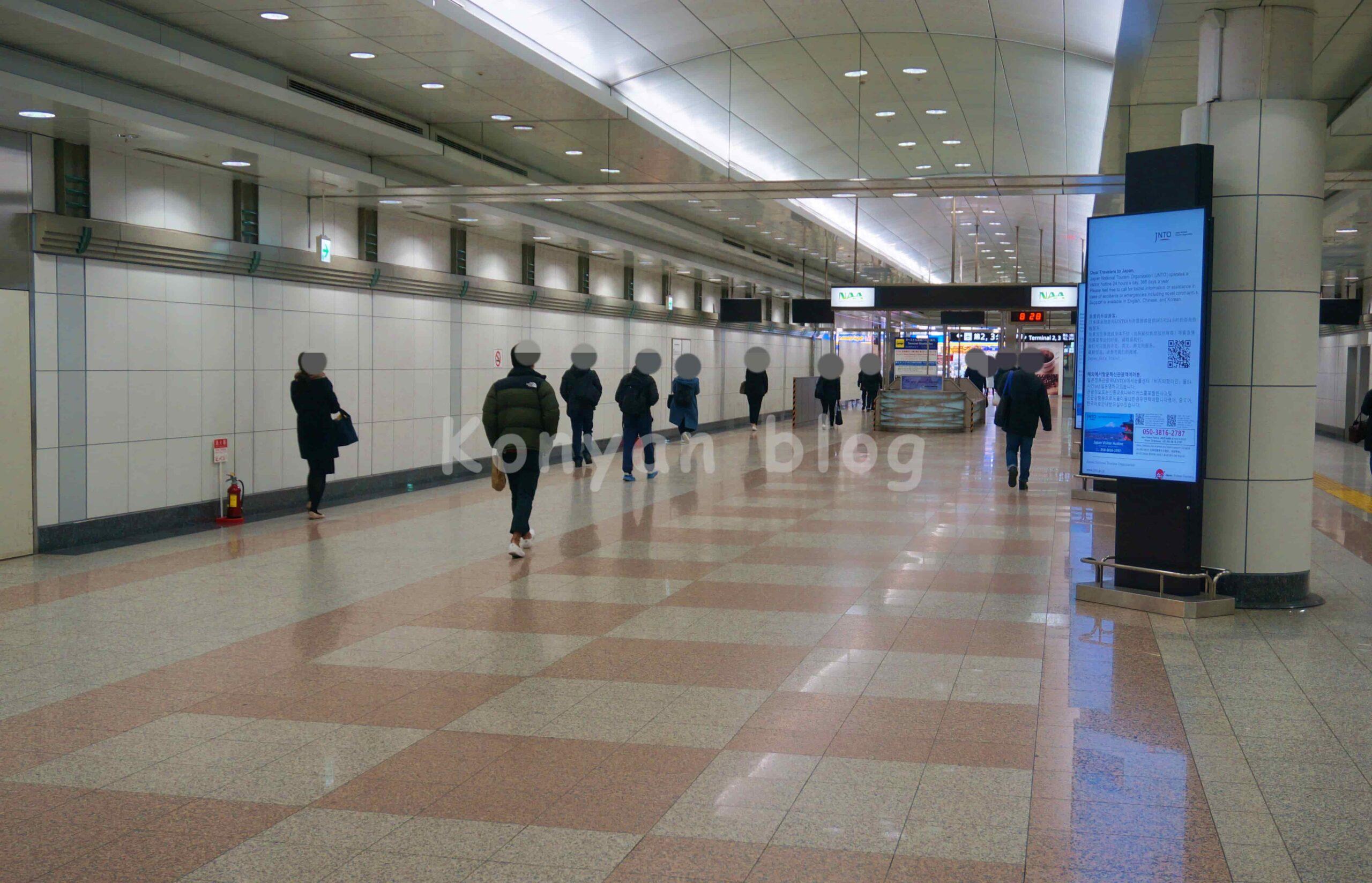 成田空港 感染症対策