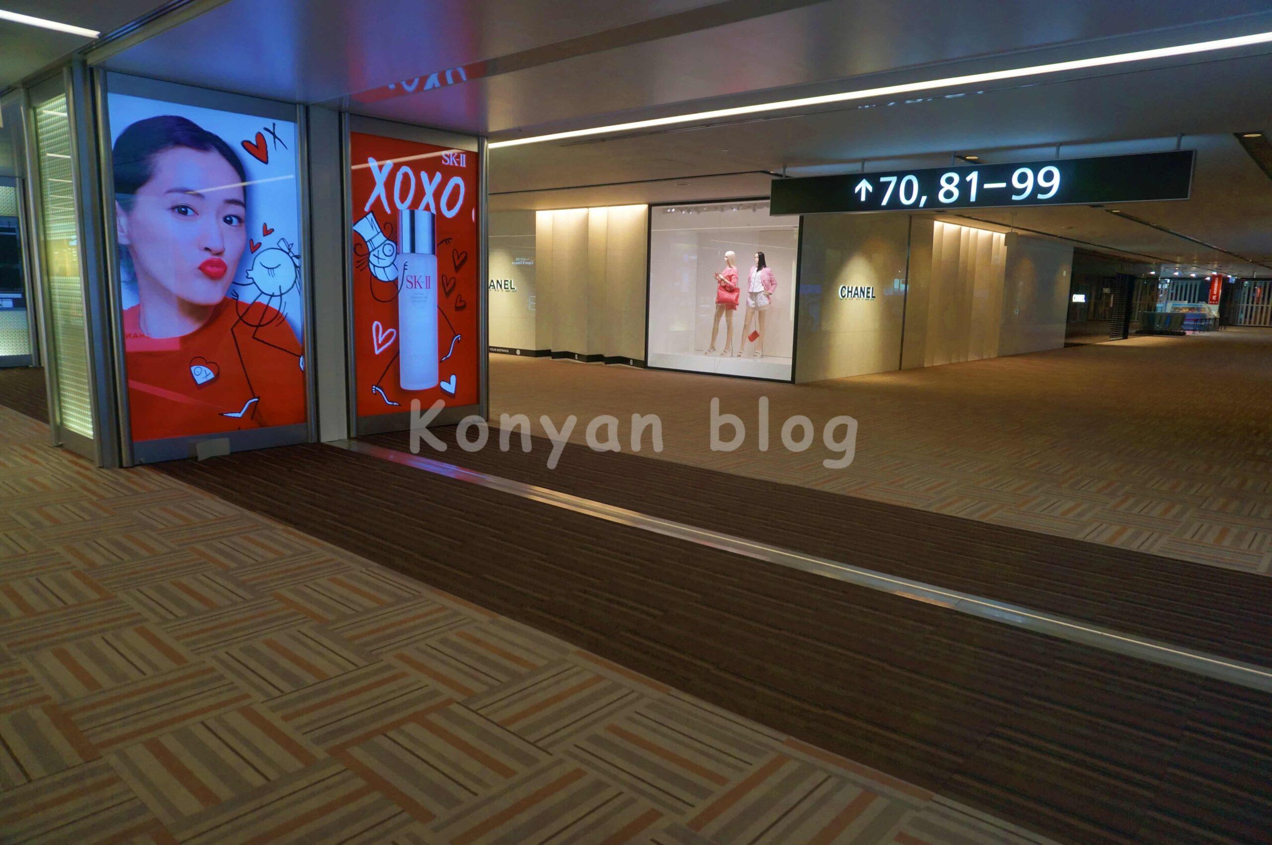 成田空港 出国ロビー 免税店