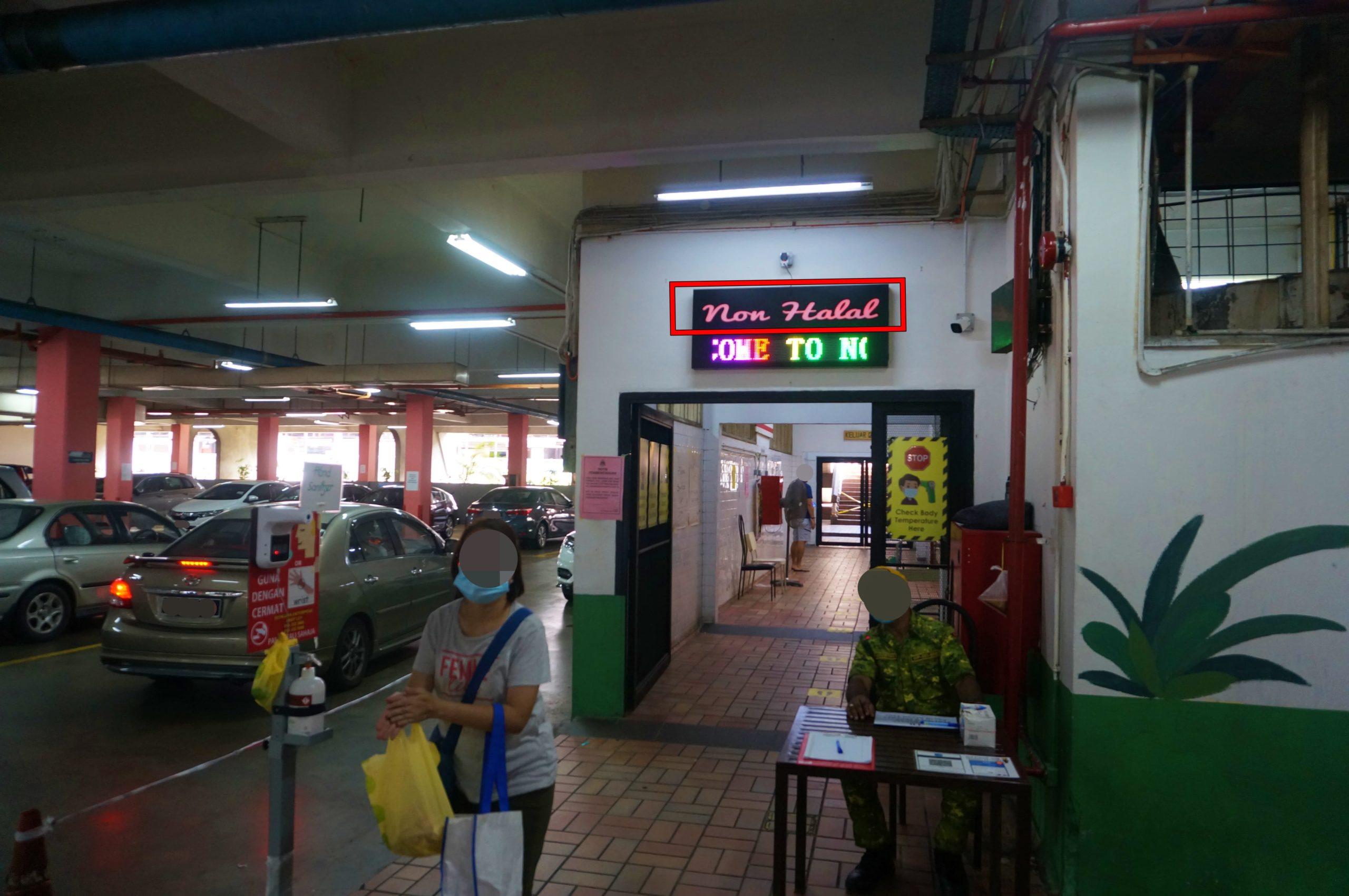 TTDI wet market non-halal
