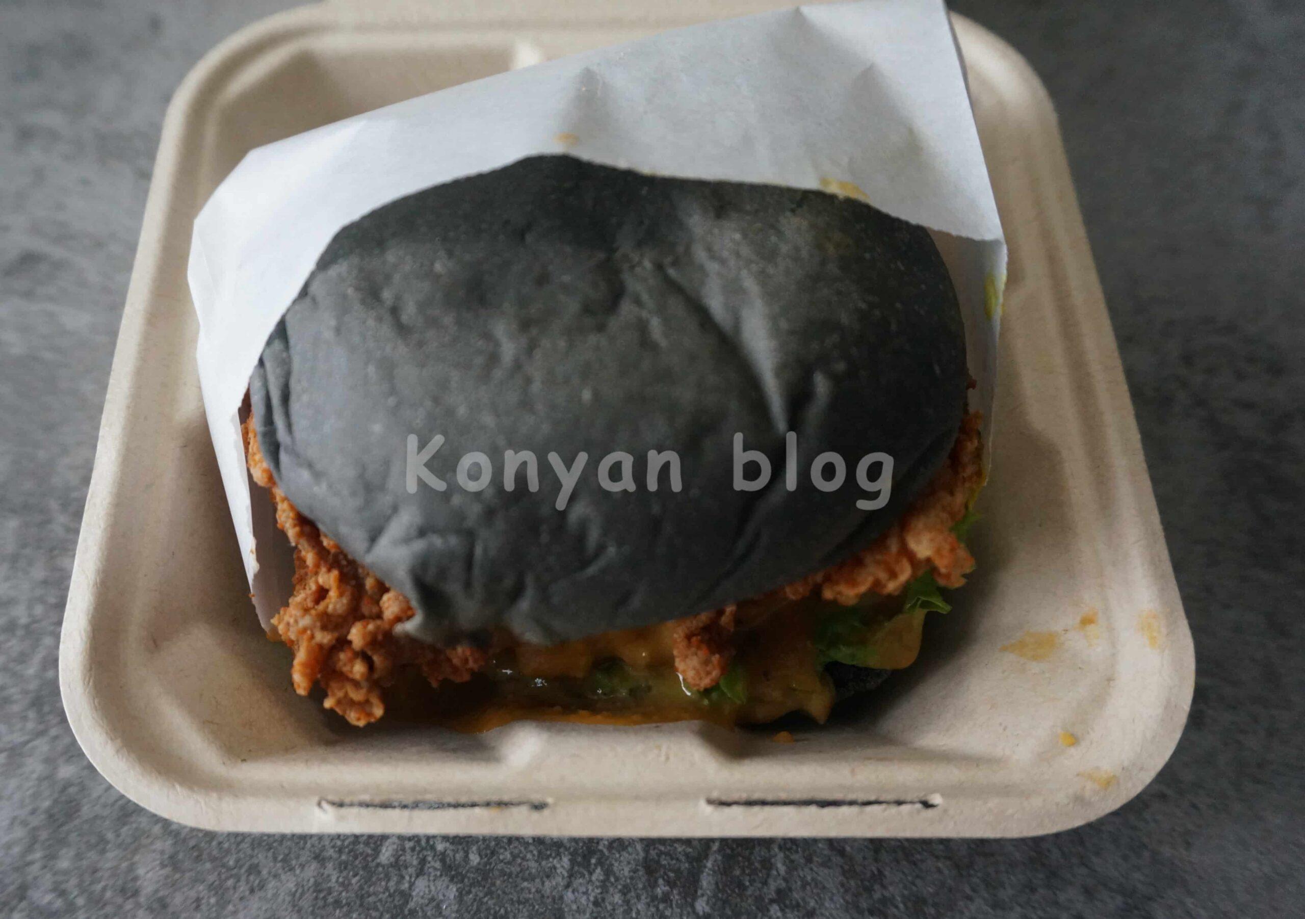 salted egg york burger myburgerlab