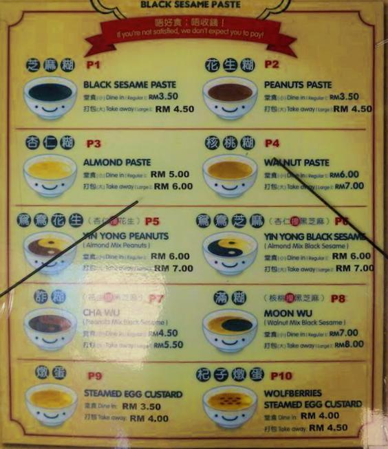 restron ruby menu