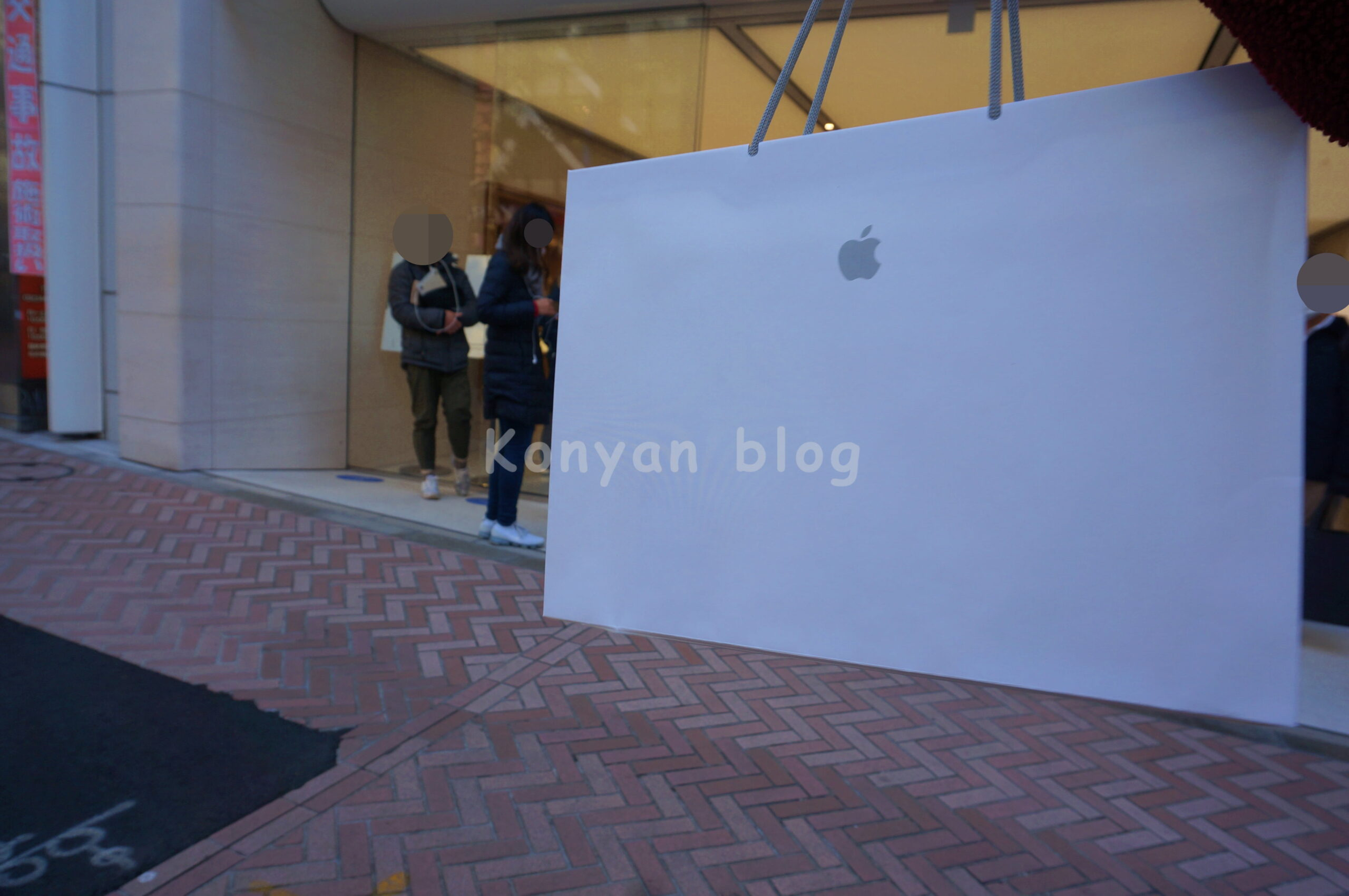 apple store macbook air