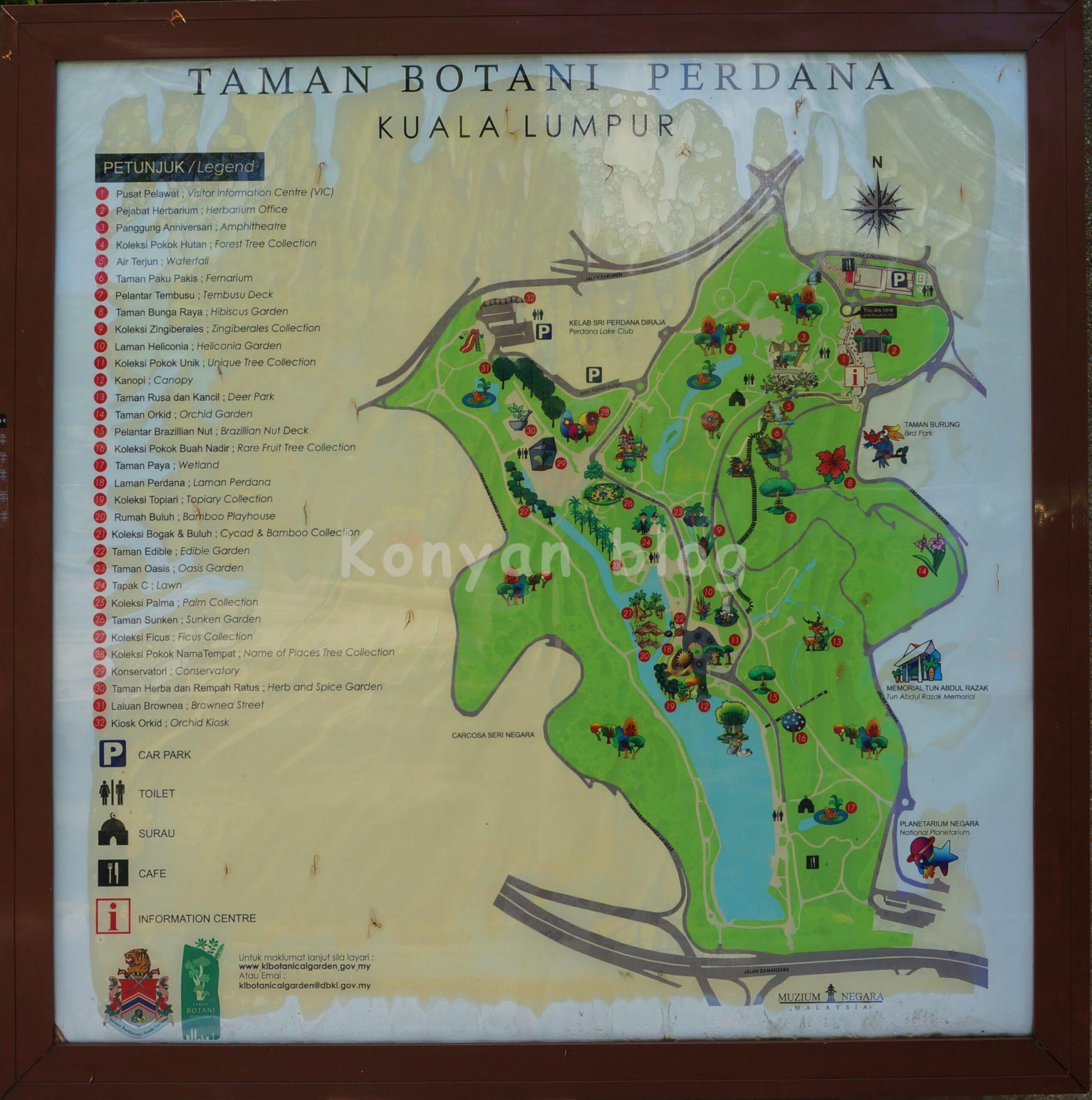 ペルダナ植物園 Perdana