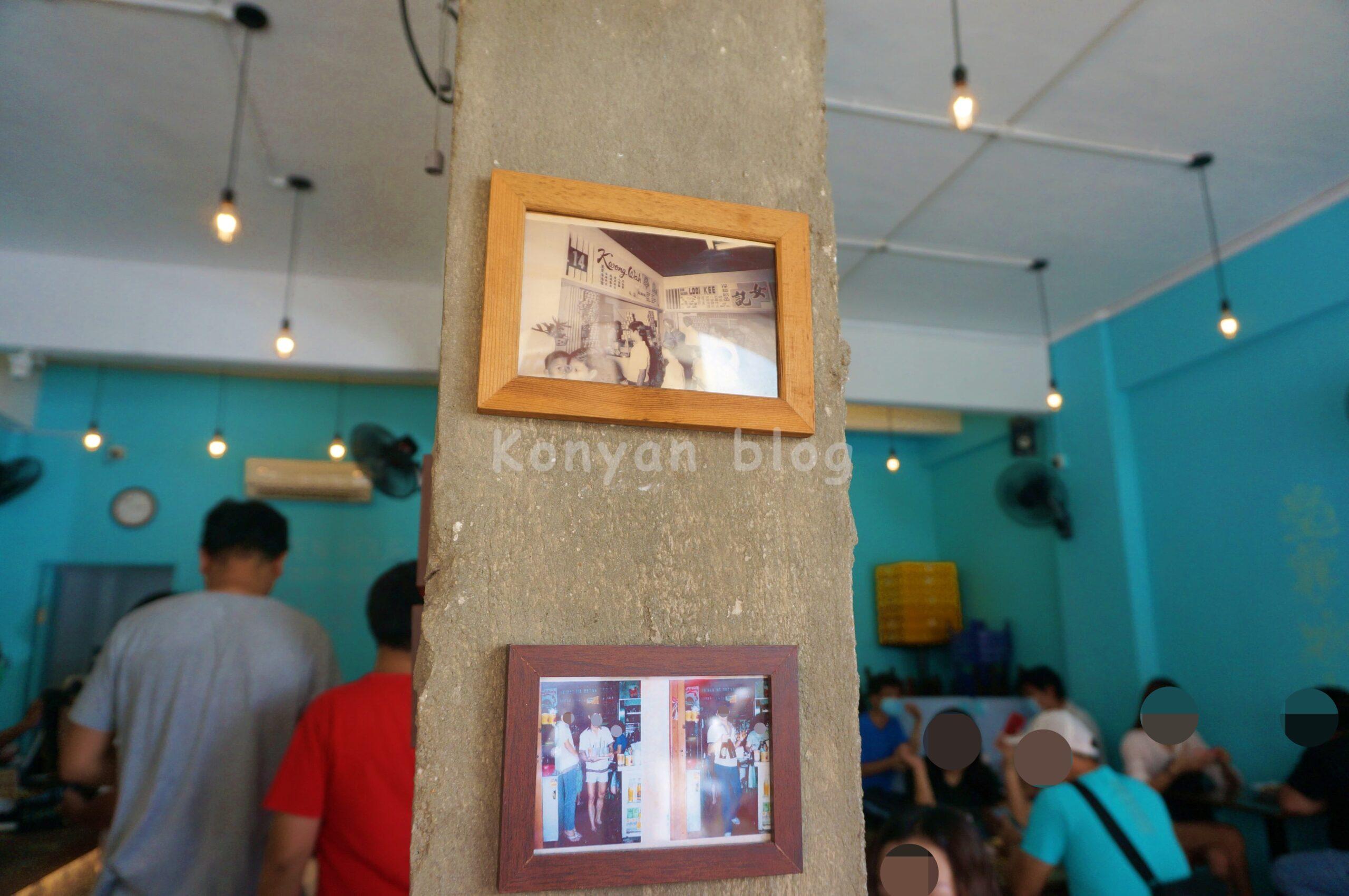 Kwong Wah Ice Kacang