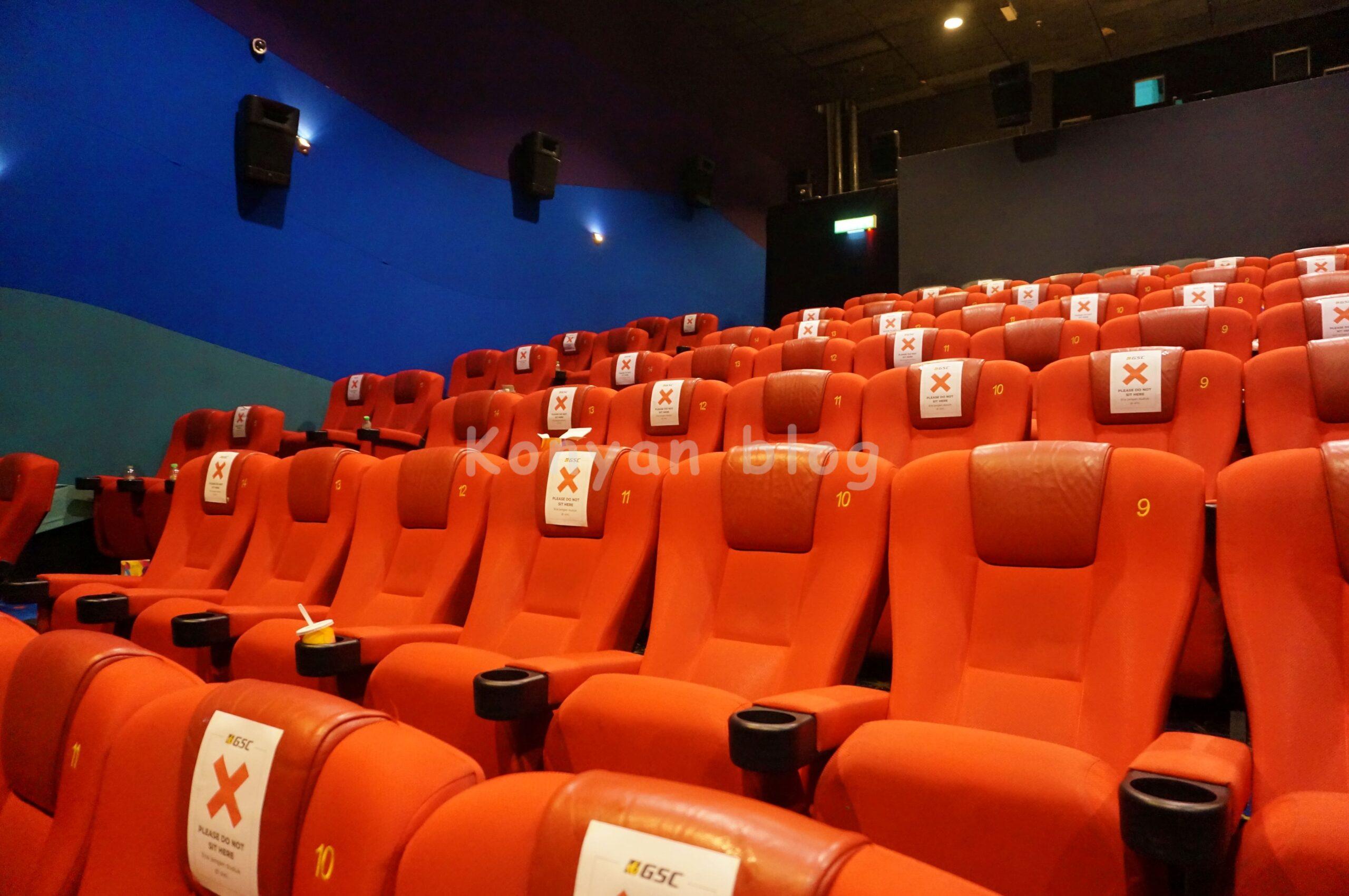 golden screen cinema seat