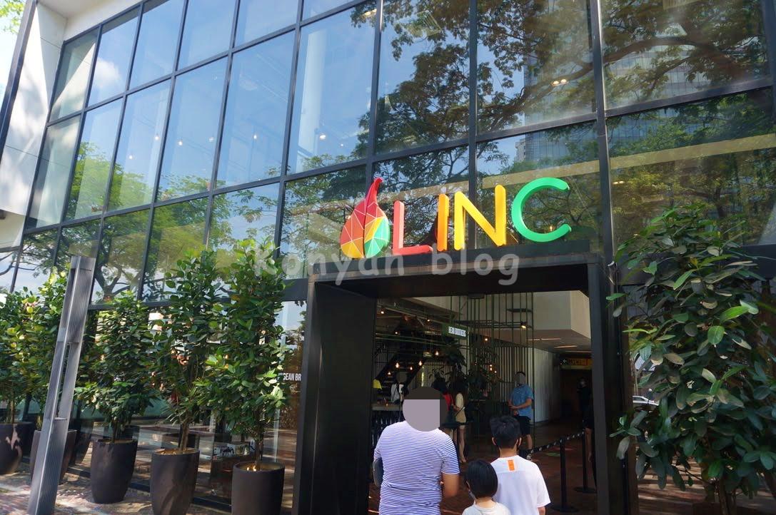 The LINC KL