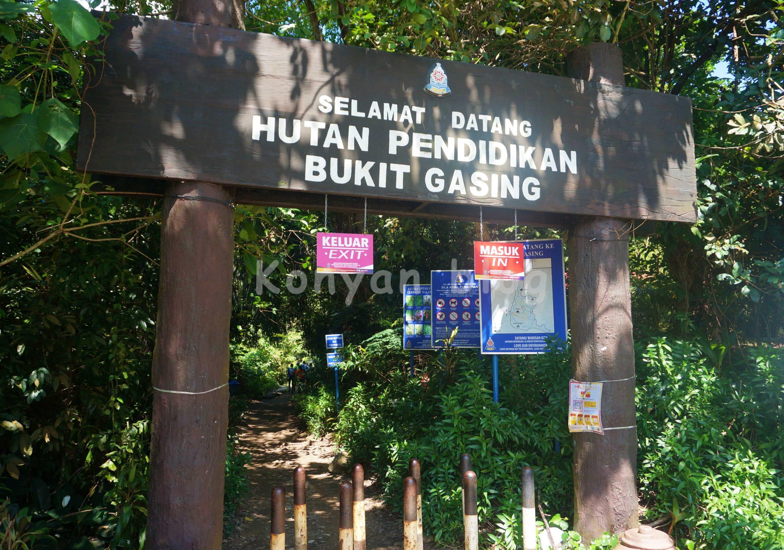 Hutan Pendidikan Bukit Gasing