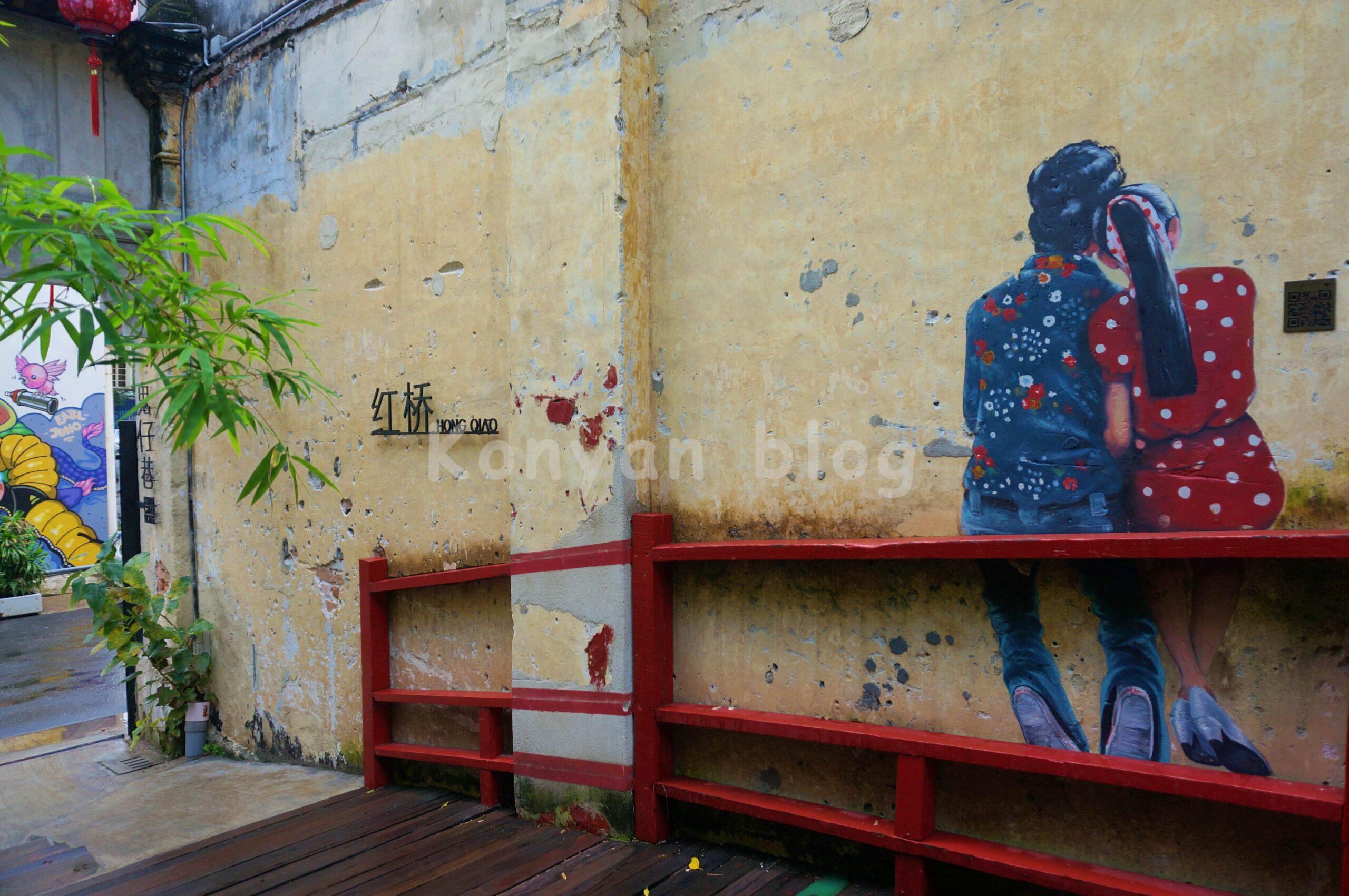 鬼仔巷 KWAI CHAI HONG 红桥