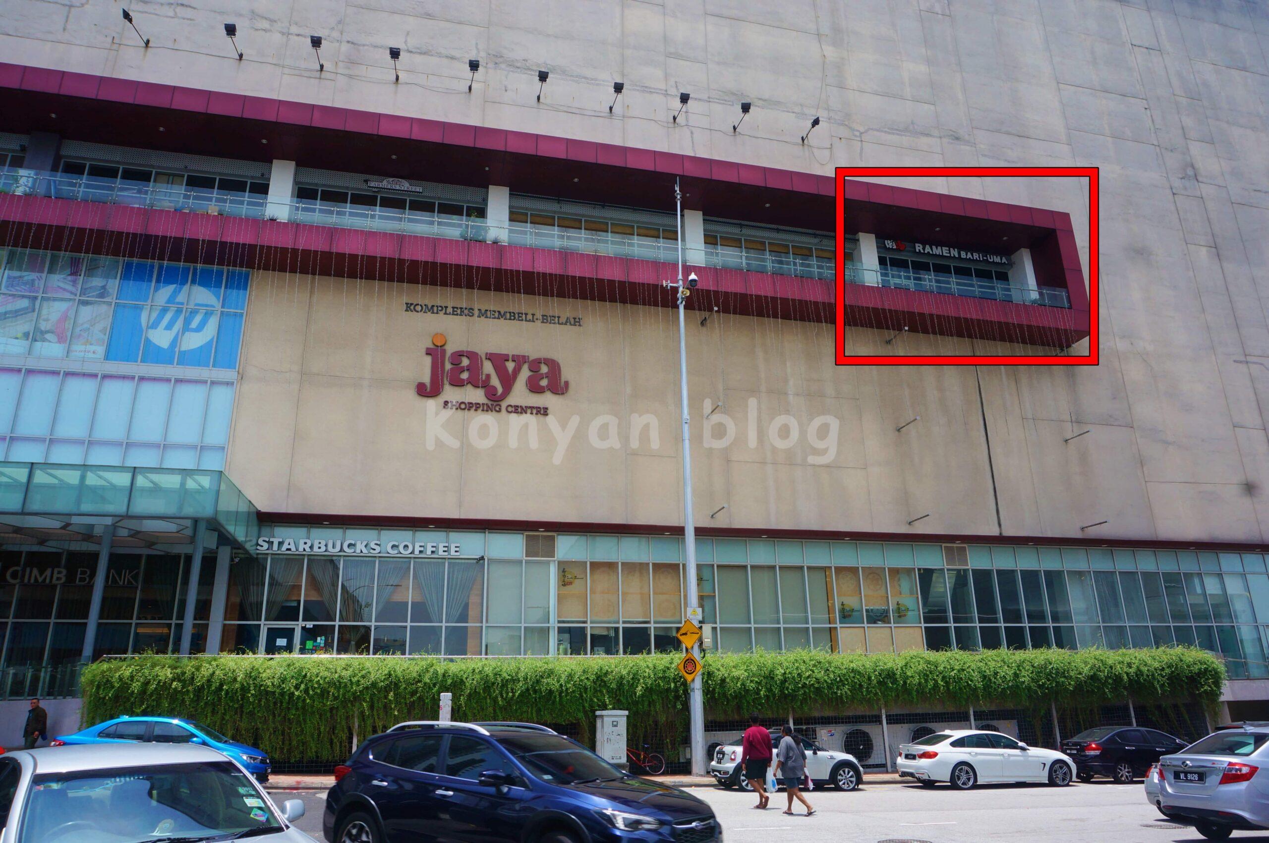 jaya shopping center