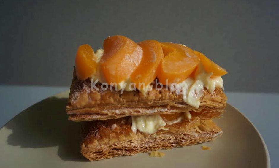 kenny hills bakers taman tunku peach strudel