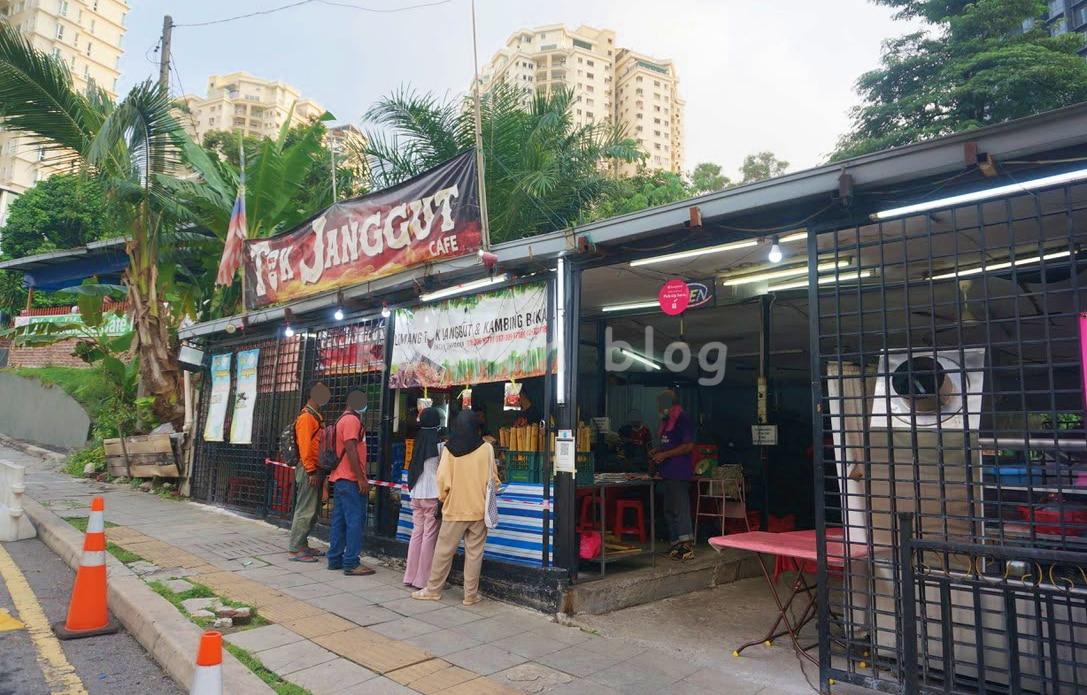 Lemang Tok Janggut お店