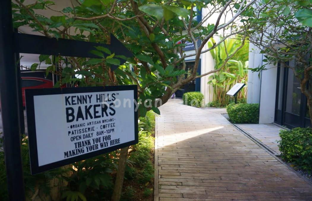 kenny hills bakers taman tunku
