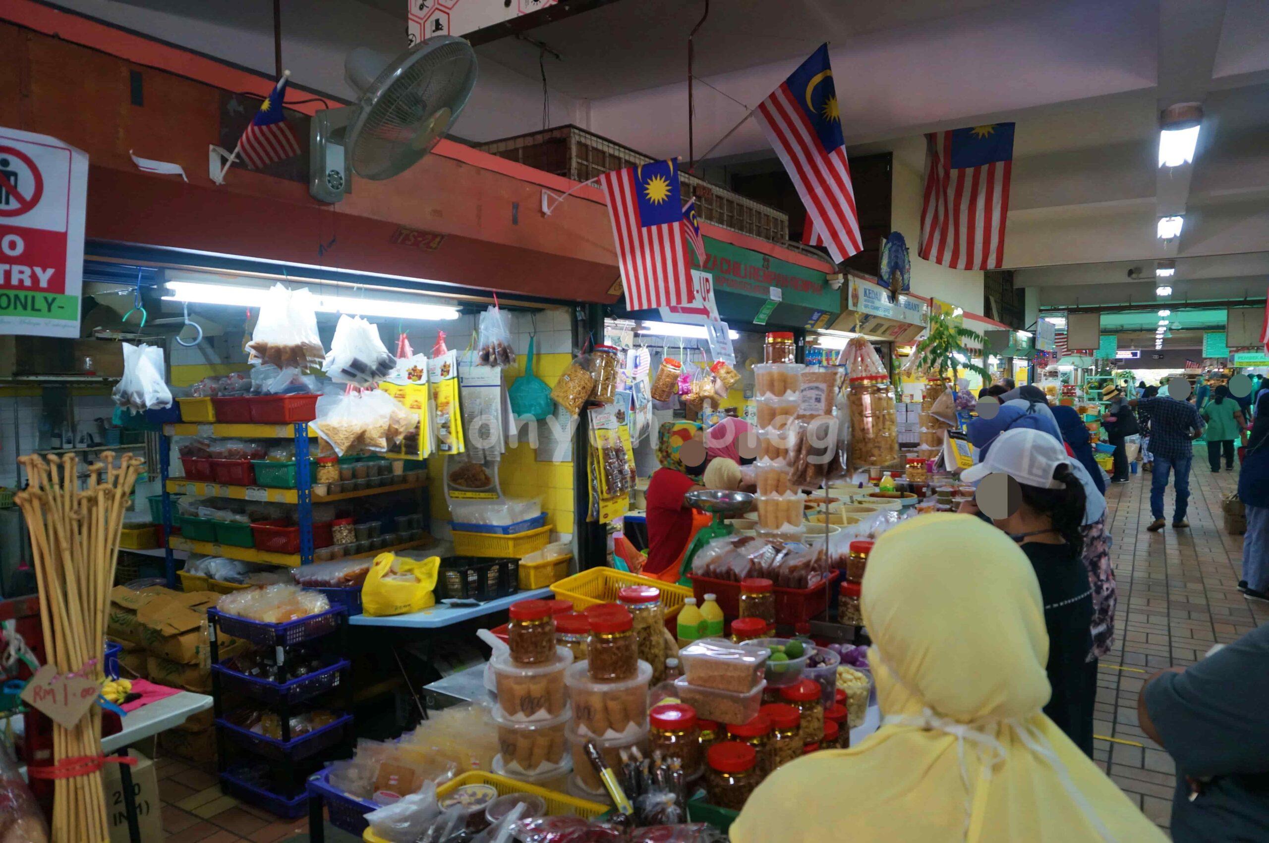 ttdi wet market