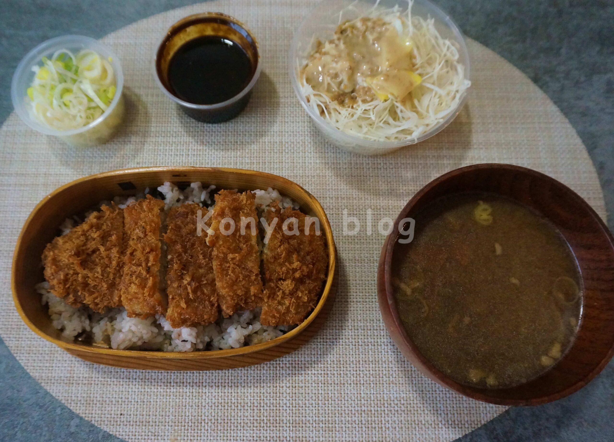 tonkatsu by ma maison 味噌豚カツ