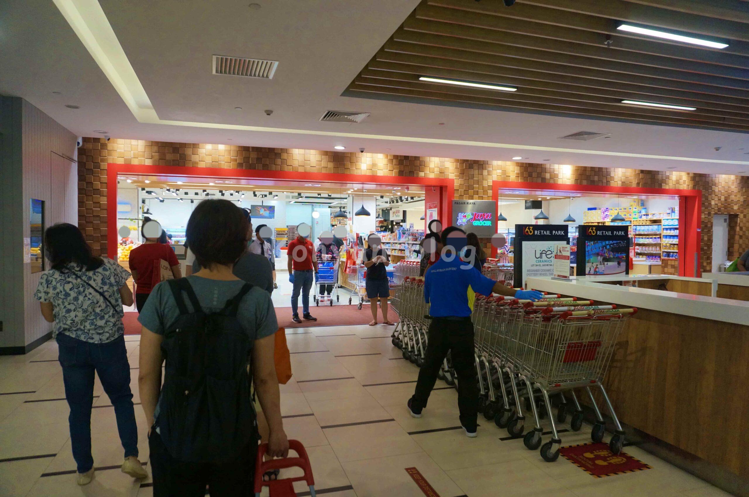 163 supermarket