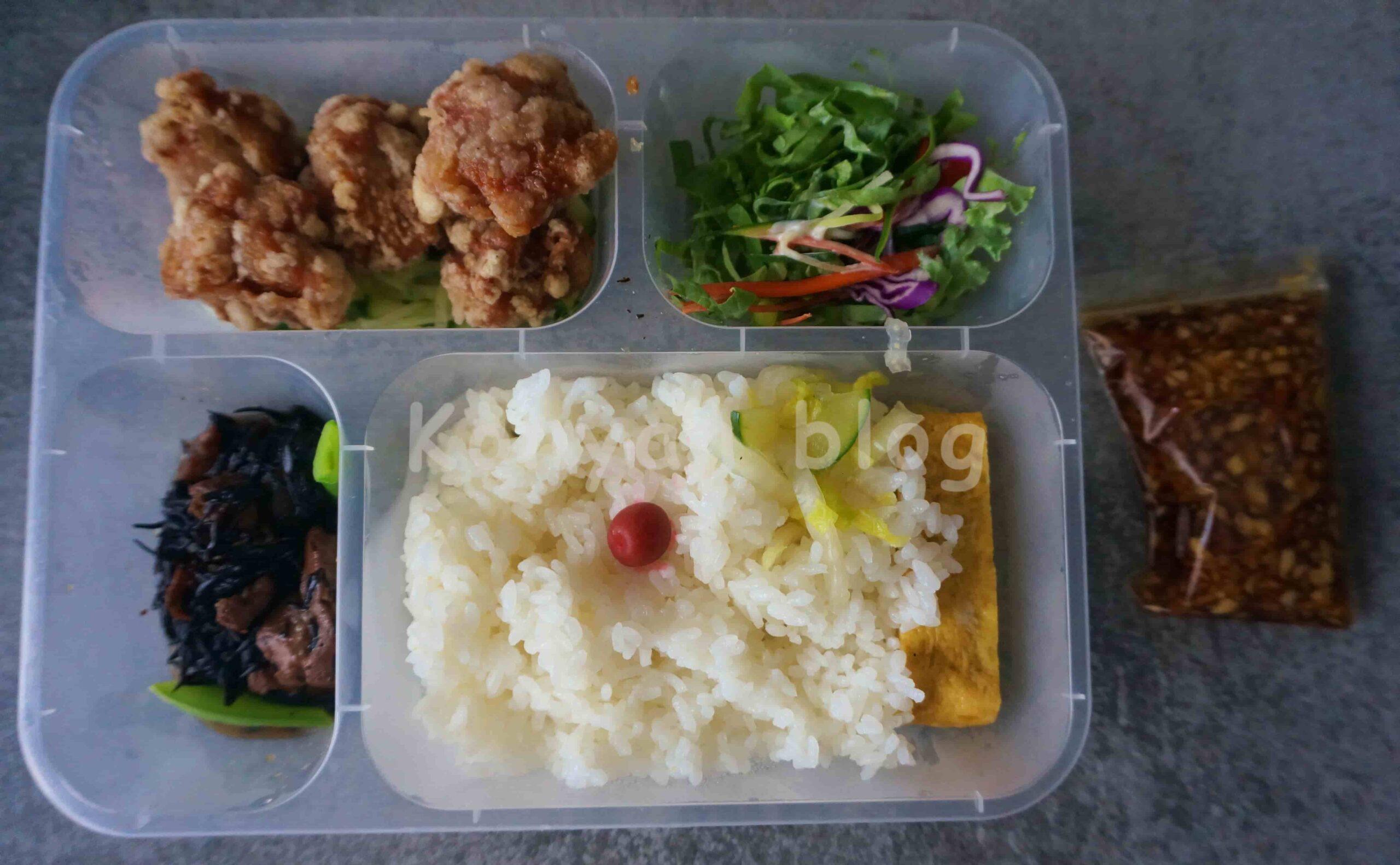 日本焼肉党 油淋鶏鶏唐揚げ弁当