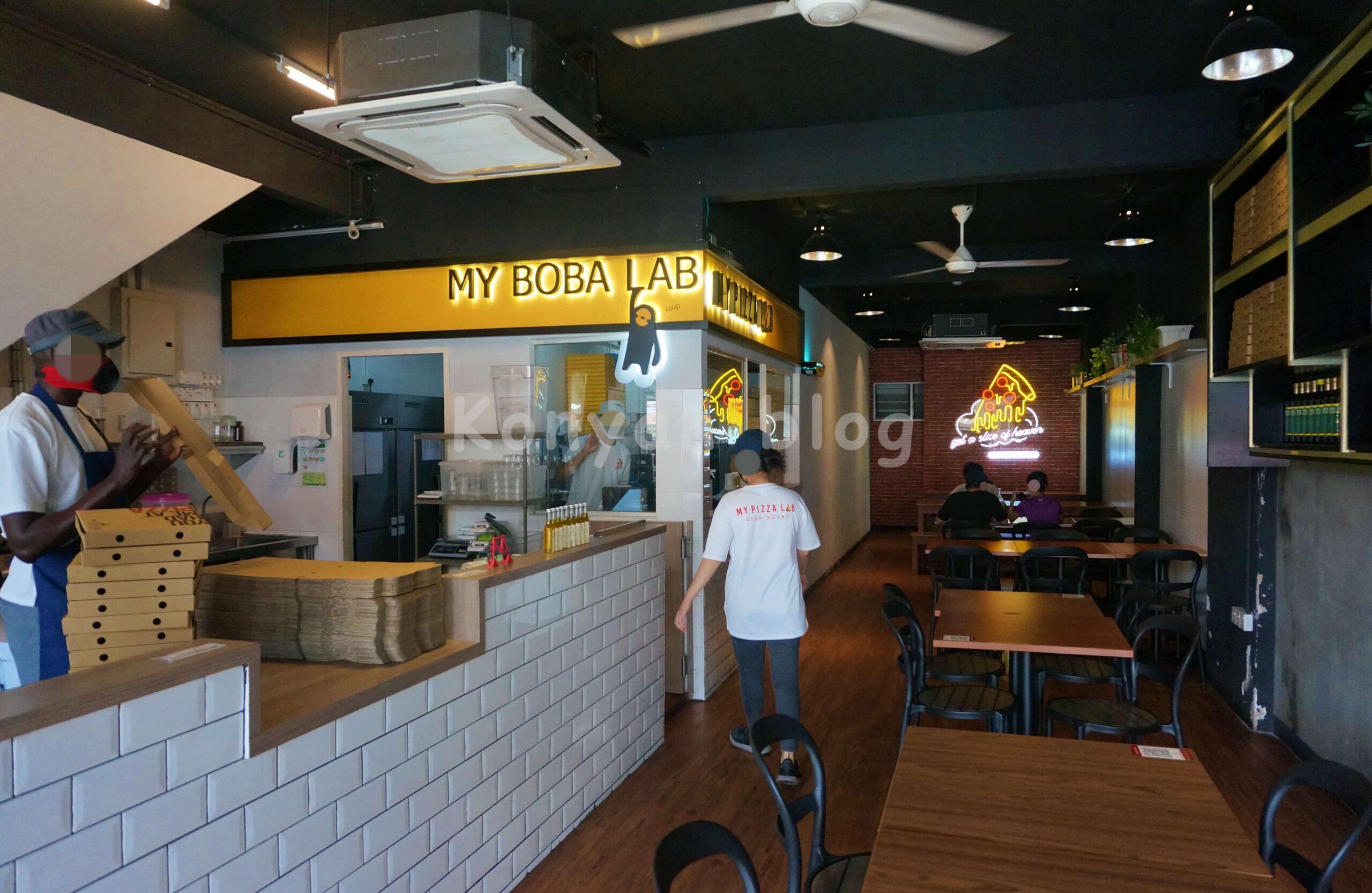 mypizzalab 店内