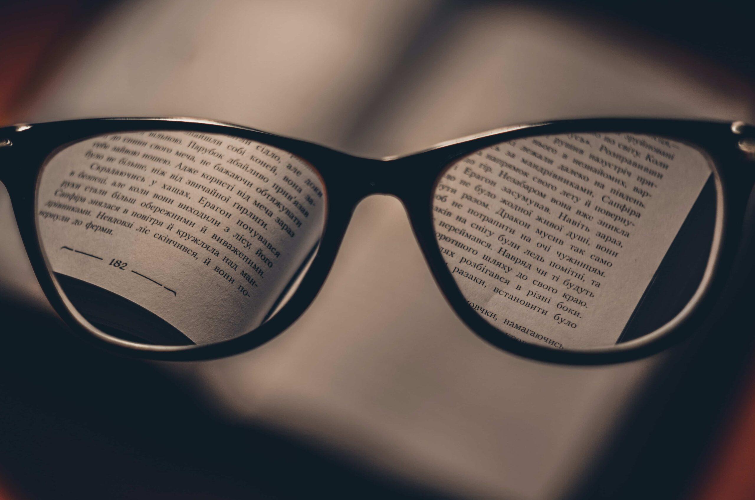 中国語 辞書