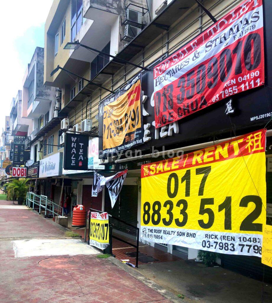 マレーシア 中小企業 倒産