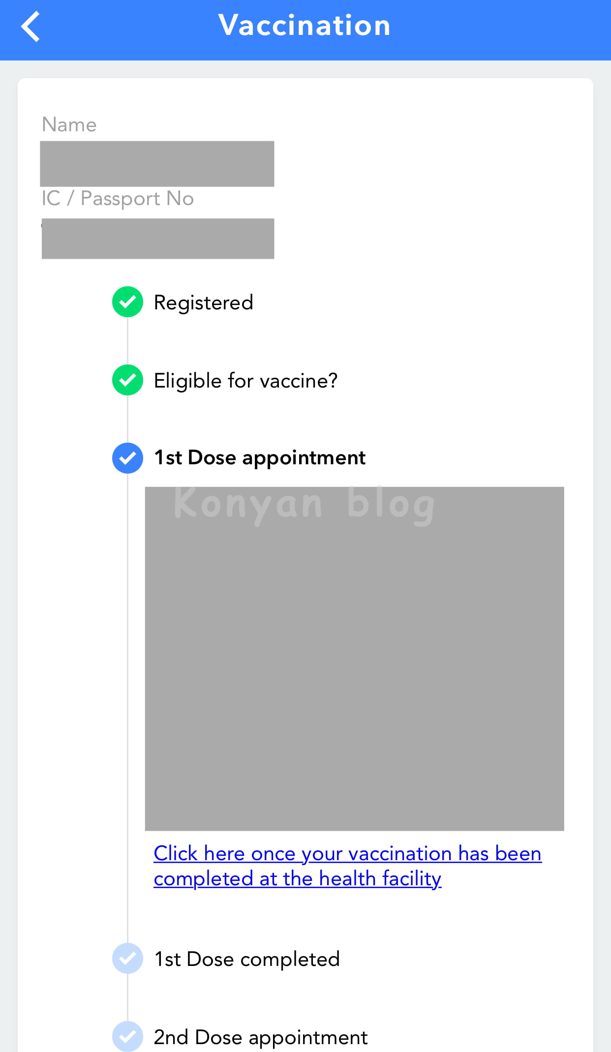mysejahtera vaccine appointment