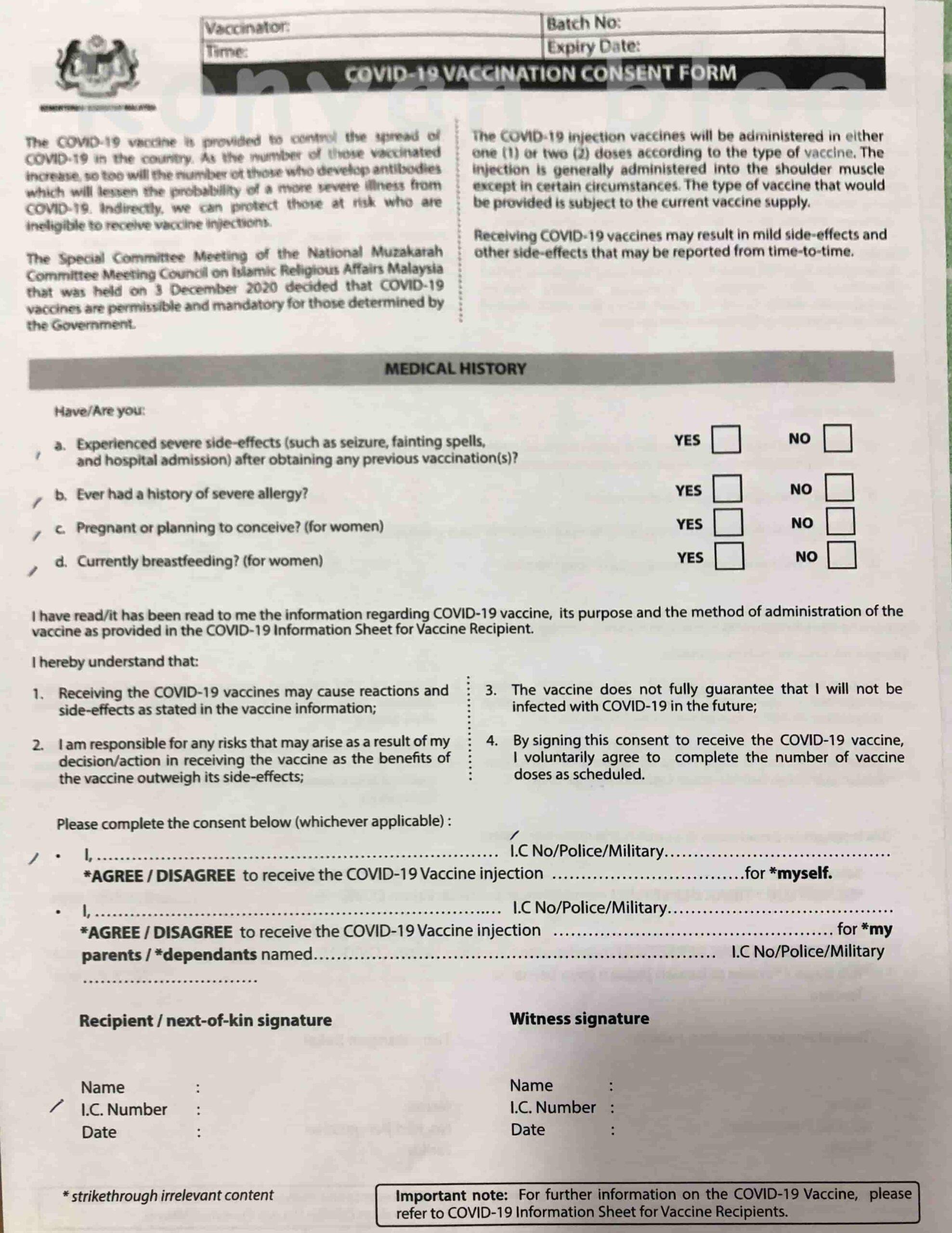 マレーシア 健康確認 ワクチン