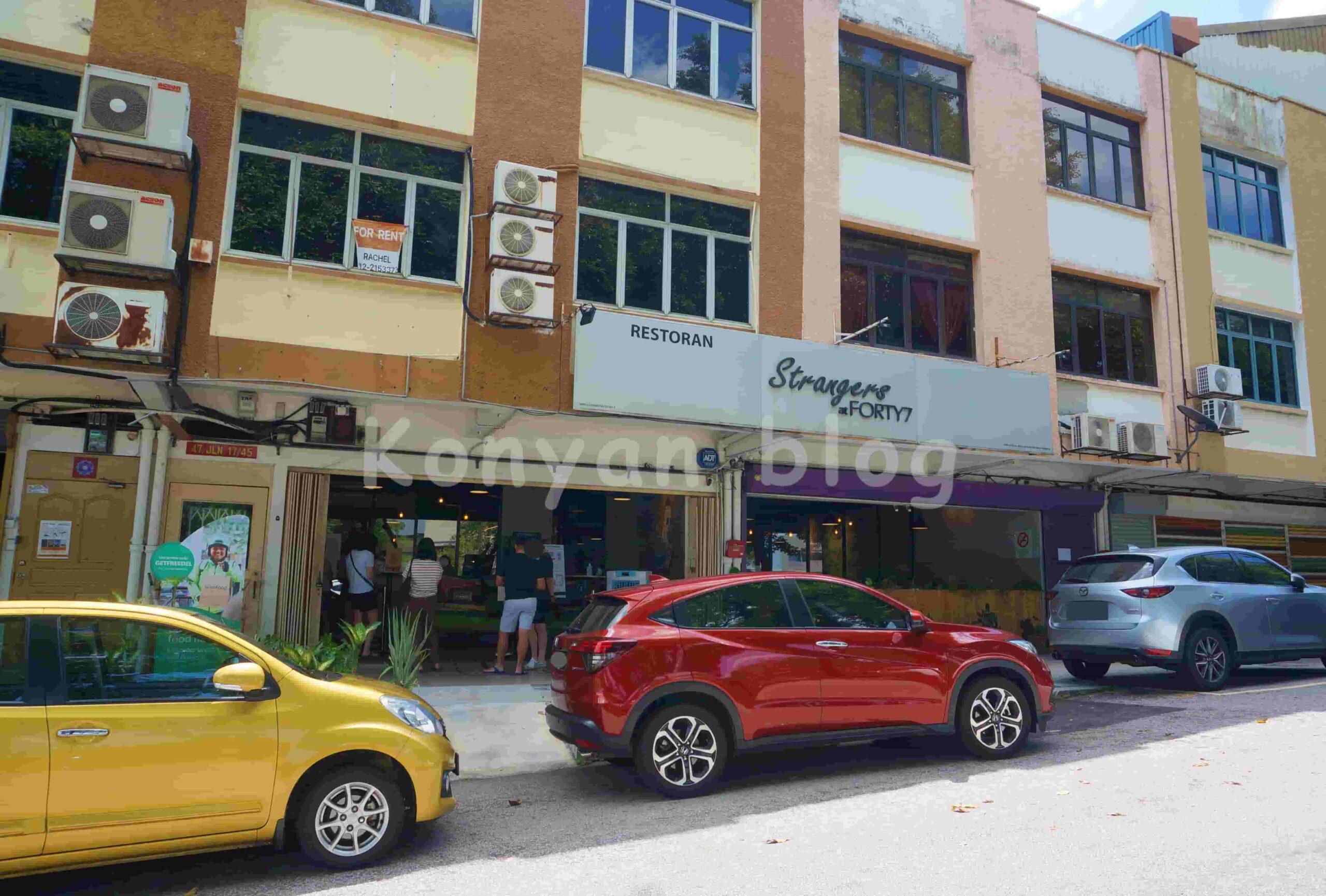 Stranger at 47 petaling jaya selangor お店の外