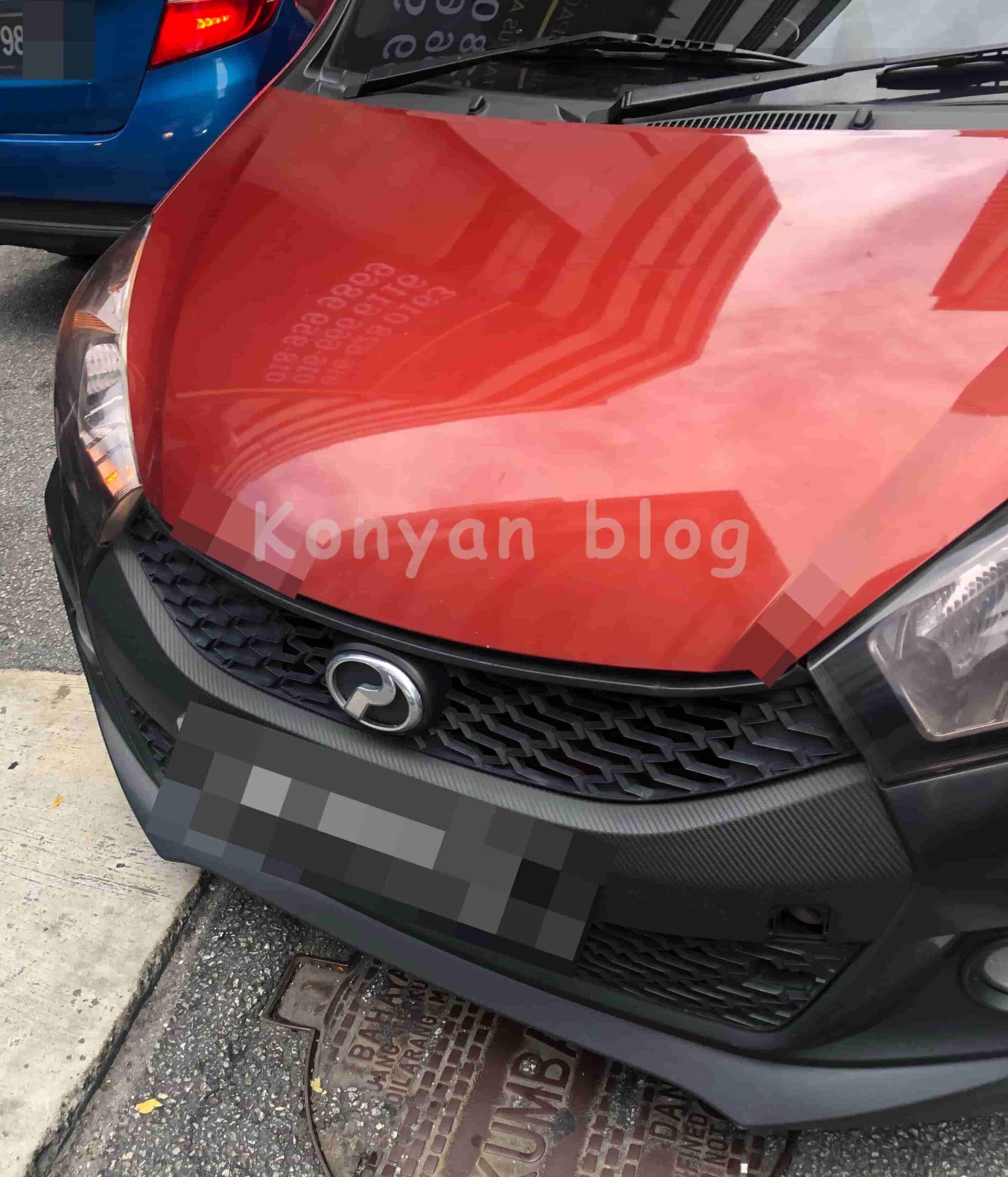 マレーシア 自動車事故 対応 フロー 事故の体験 プロトン