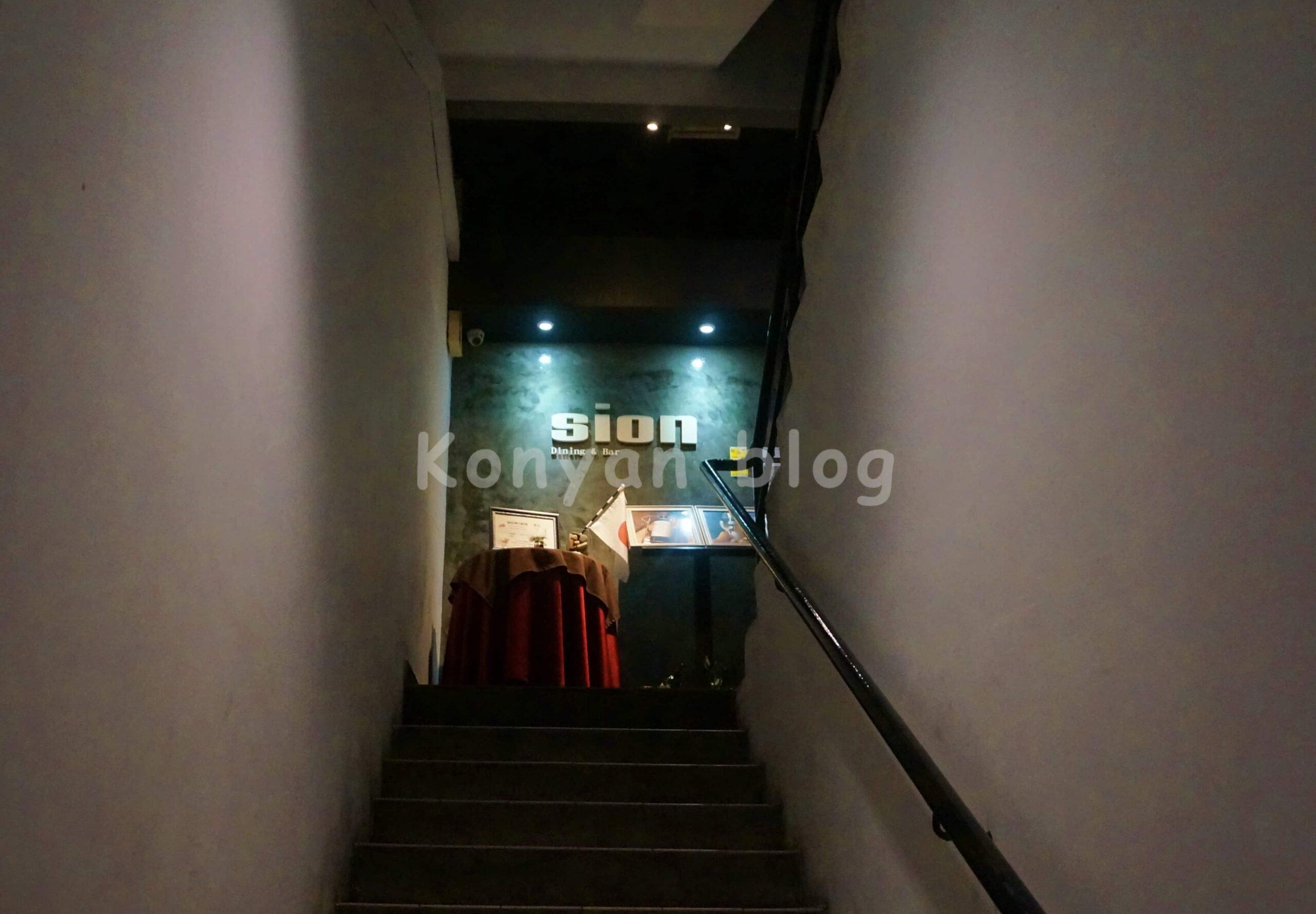 葡萄酒百味所 紫音 SION マレーシア 階段